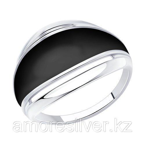 Кольцо SOKOLOV серебро с родием, эмаль 94013286