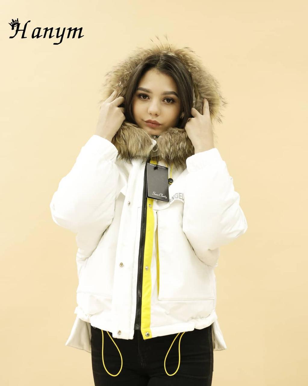 Пуховик-куртка (эксклюзив)