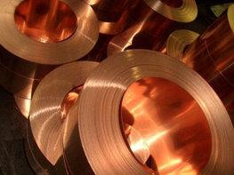 Лента бронзовая МБ С17200 (ASTM) 0,50х300м