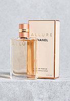Allure Eau de Parfum Chanel для женщин 35 мл оригинал Франция