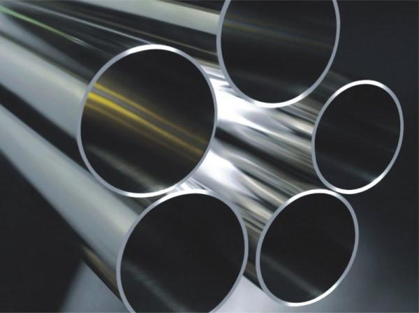 Труба нержавеющая 133 х 5 сталь 18Х22Н6Т