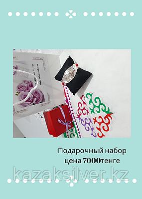 Набор подарок