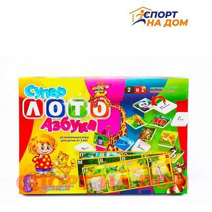 Детская настольная игра Супер Лото Азбука 3+, фото 2