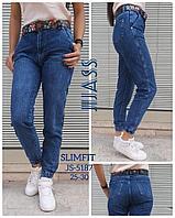 Джинсы женские JiJass Slim Fit Mom синие с ремнем