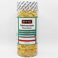 Рыбий жир акулы в капсулах OU FU LAI 1200 mg. 200 капсул