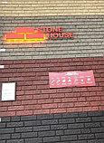 Акриловая Фасадная панель STONE HOUSE (Стоун Хаус) под кирпич, Красный, фото 5