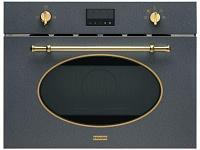 Микроволновая печь FRANKE - FMW 380 CL G