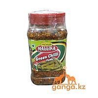 Пикуль с Зеленым Чилли перцем (Green chilli Pickle PREMIUM MALLIKA), 500 грамм