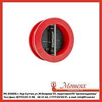 Клапан обратный межфланцевый CV16, DN 100, PN16