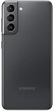 Смартфон Samsung Galaxy S21 256Gb, Gray, фото 2