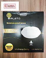 Светильник  LED НПП 20W круг белый PLATO, фото 6