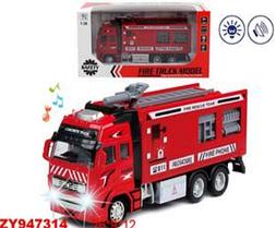 Машина Пожарная на батарейках, музыкальная (292С-5*)
