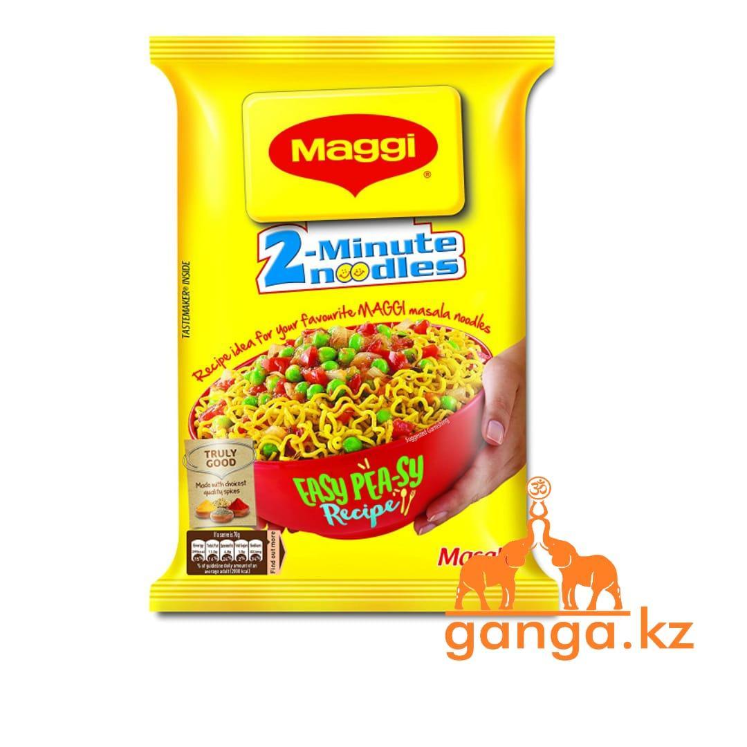 Лапша быстрого приготовления Масала (2 Minute Noodles masala , MAGGI), 70 грамм