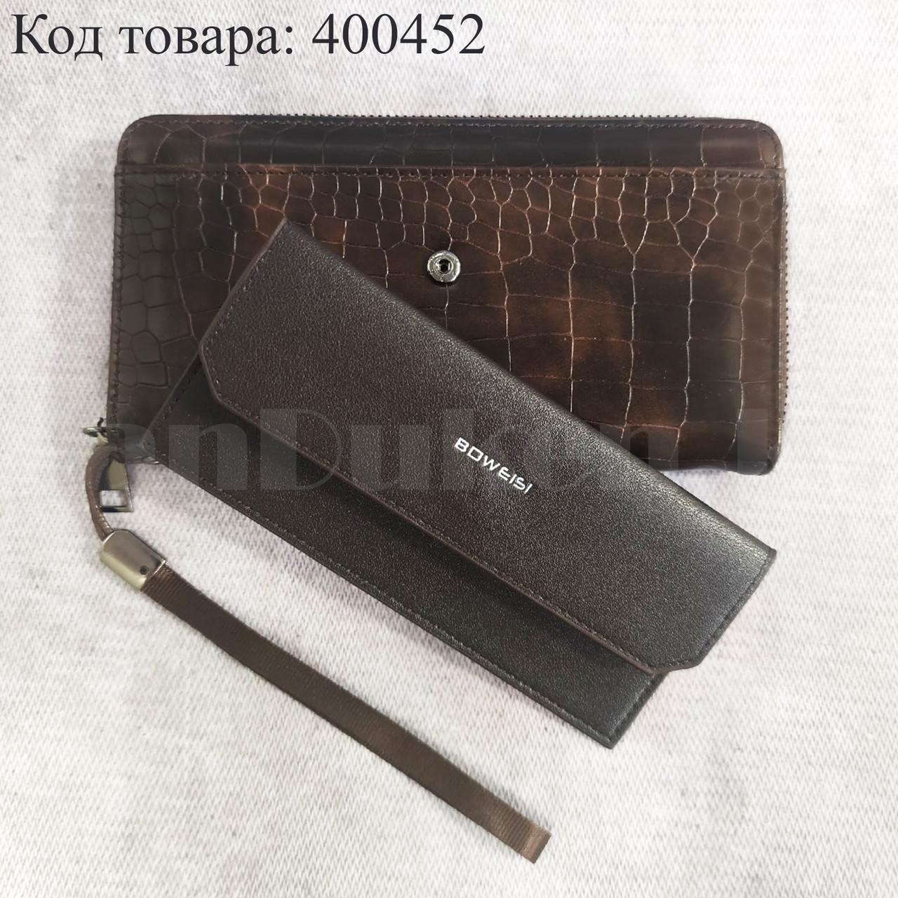 Портмоне со съемной визитницей кошелек кожаный темно-коричневый 341 - фото 1