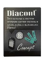 Тест-полоски для глюкометра Diacont Concept