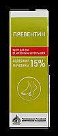 Крем Превентин для ног с 15% мочевиной