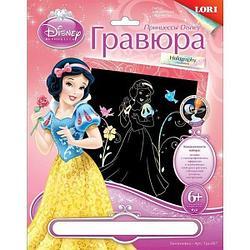 LORI Гравюра Принцессы Disney большая с эффектом голографик Белоснежка