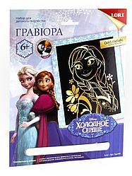 LORI Гравюра Disney Холодное сердце большая с эффектом золота Анна