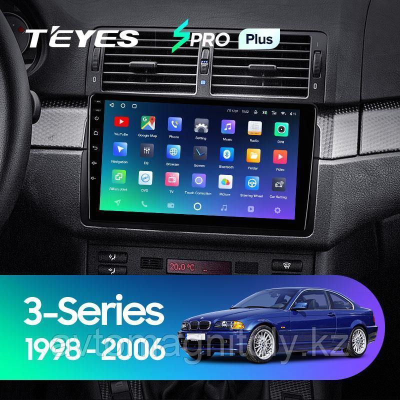 Магнитола Teyes SPRO BMW E46 1998-2004