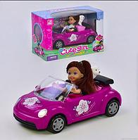 Кукла с машинкой и милой беленькой собачкой