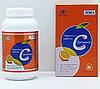 Витамин С жевательные таблетки (профилактика ОРЗ, ОРВИ)