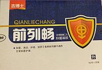 QianlieChang эмульсия в шприцах от простатита, 5шп