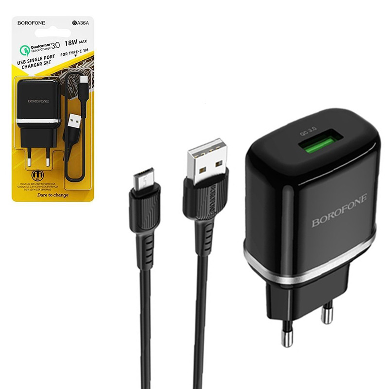 Сетевое зарядное устройство Borofone BA36A 1xUSB QC 3.0, 18W, + кабель Type-C, Black