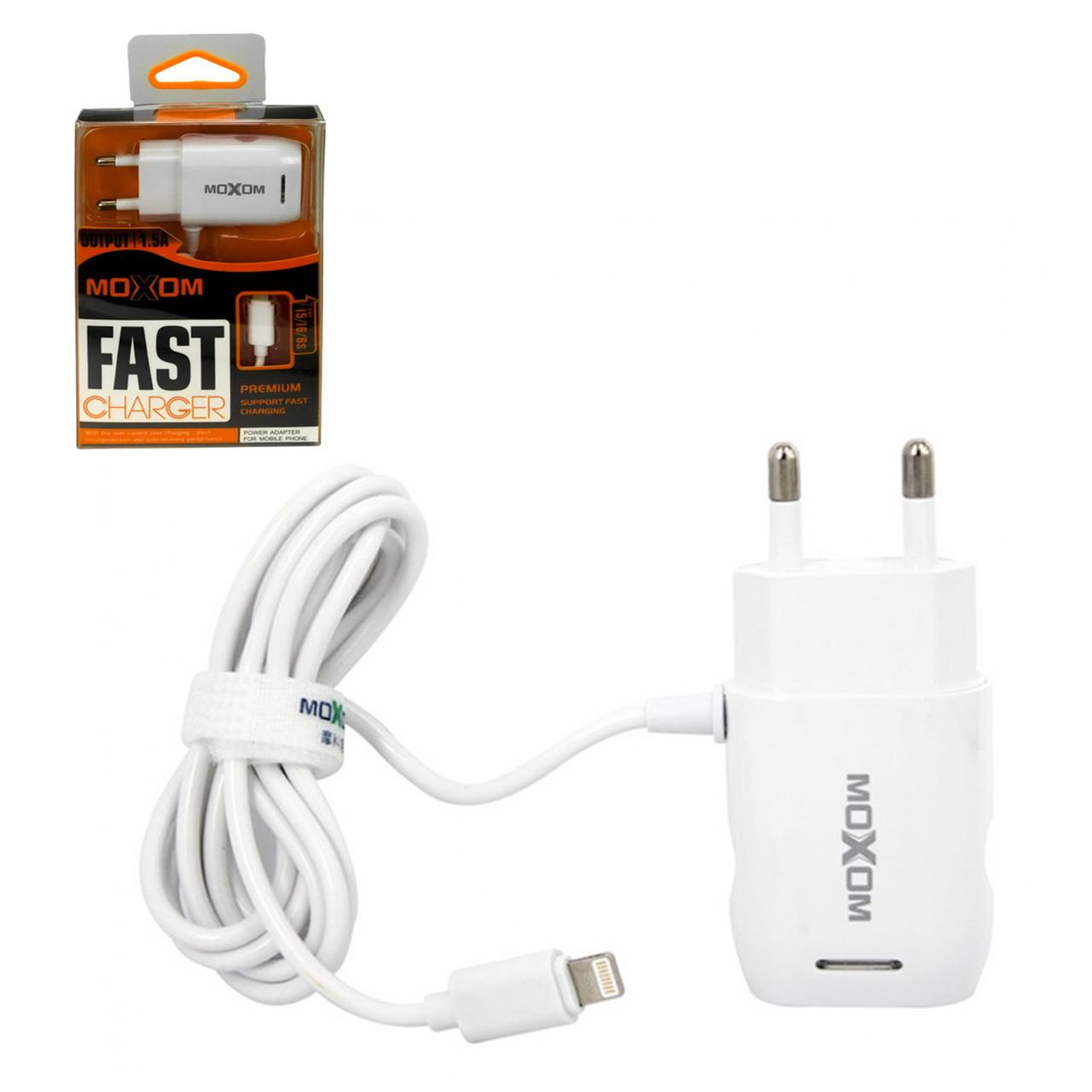 Сетевое зарядное устройство Moxom KH-10 с кабелем lightning 1.5A White
