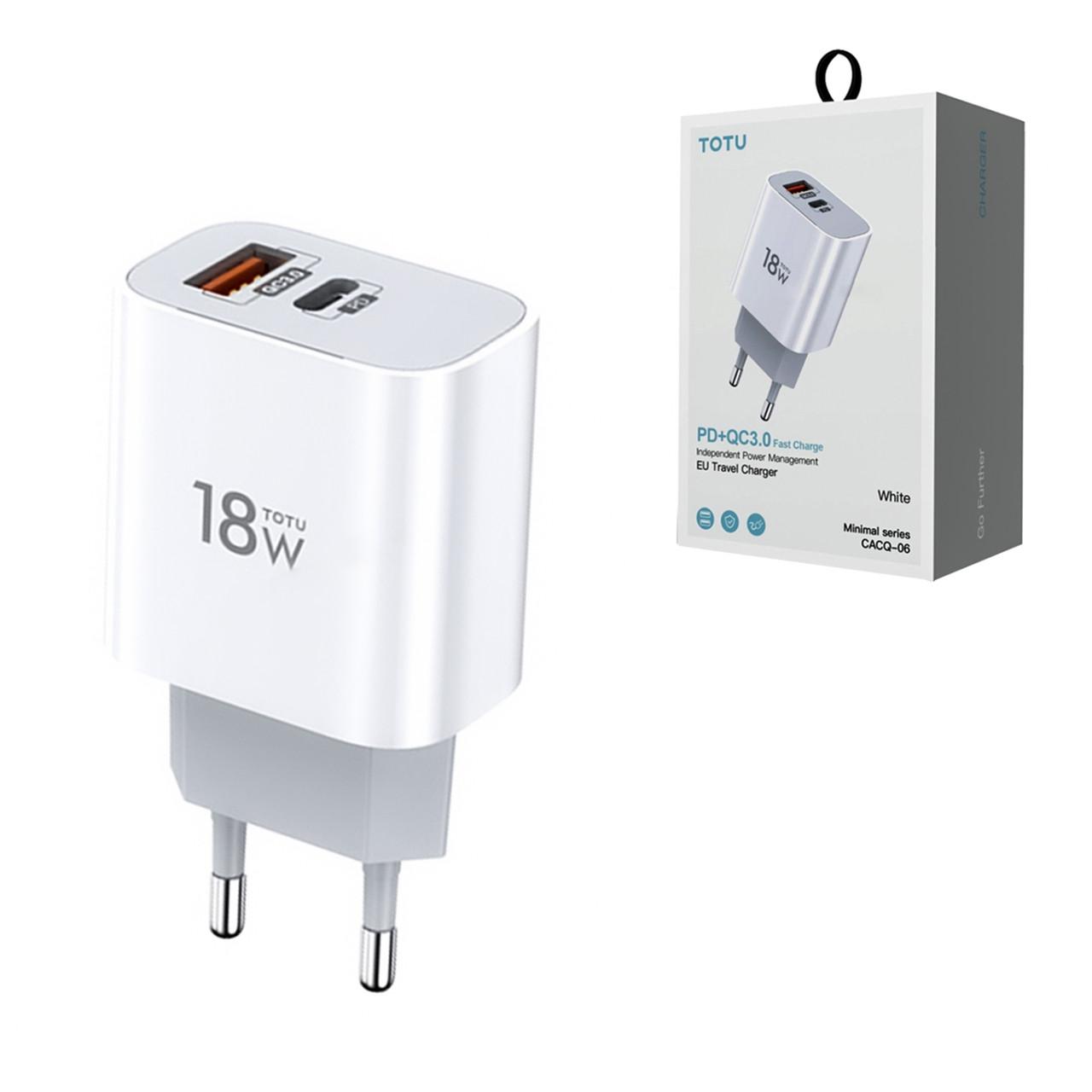 Сетевое зарядное устройство Totu Minimal Series CACQ-06 PD+QC3.0 18W, White