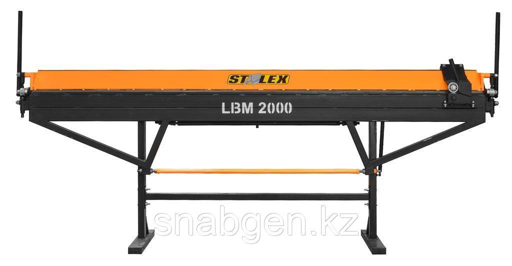 Станок листогибочный ручной Stalex LBM 2000 мм