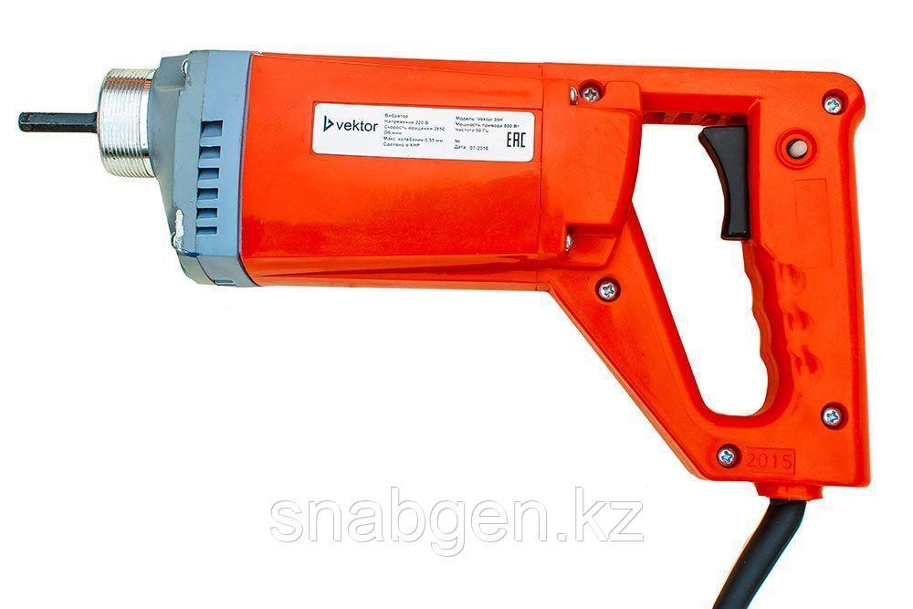 Вибратор портативный 0,8 кВт Vektor-35H/220В