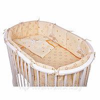Pituso (Испания) PITUSO Комплект для овальной кроватки ЗАЙКИ 6 пр. Кремовый -