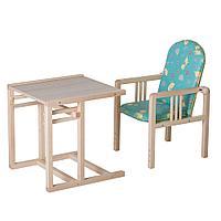 ГНОМ ГНОМ Стул-стол для кормления регулируемая спинка цвета в ассортименте -