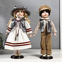 """Кукла коллекционная парочка набор 2 шт """"Юля и Юра в плюшевых жилетках"""" 40 см"""