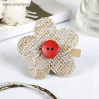 """Декор для творчества Эко (набор 4 цветка) """"Цветочек с пуговкой"""" 4,5х4,5 см"""