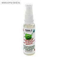 Очиститель универсальный, КИМ-5, 50 г, флакон с дозатором, на пищевых добавках