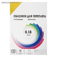 Обложка А4 Гелеос 200 мкм, прозрачный желтый пластик, 100 л