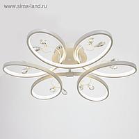 """Люстра """"Сильвия"""" LED 78Вт 4000К белый 56х56х17 см."""