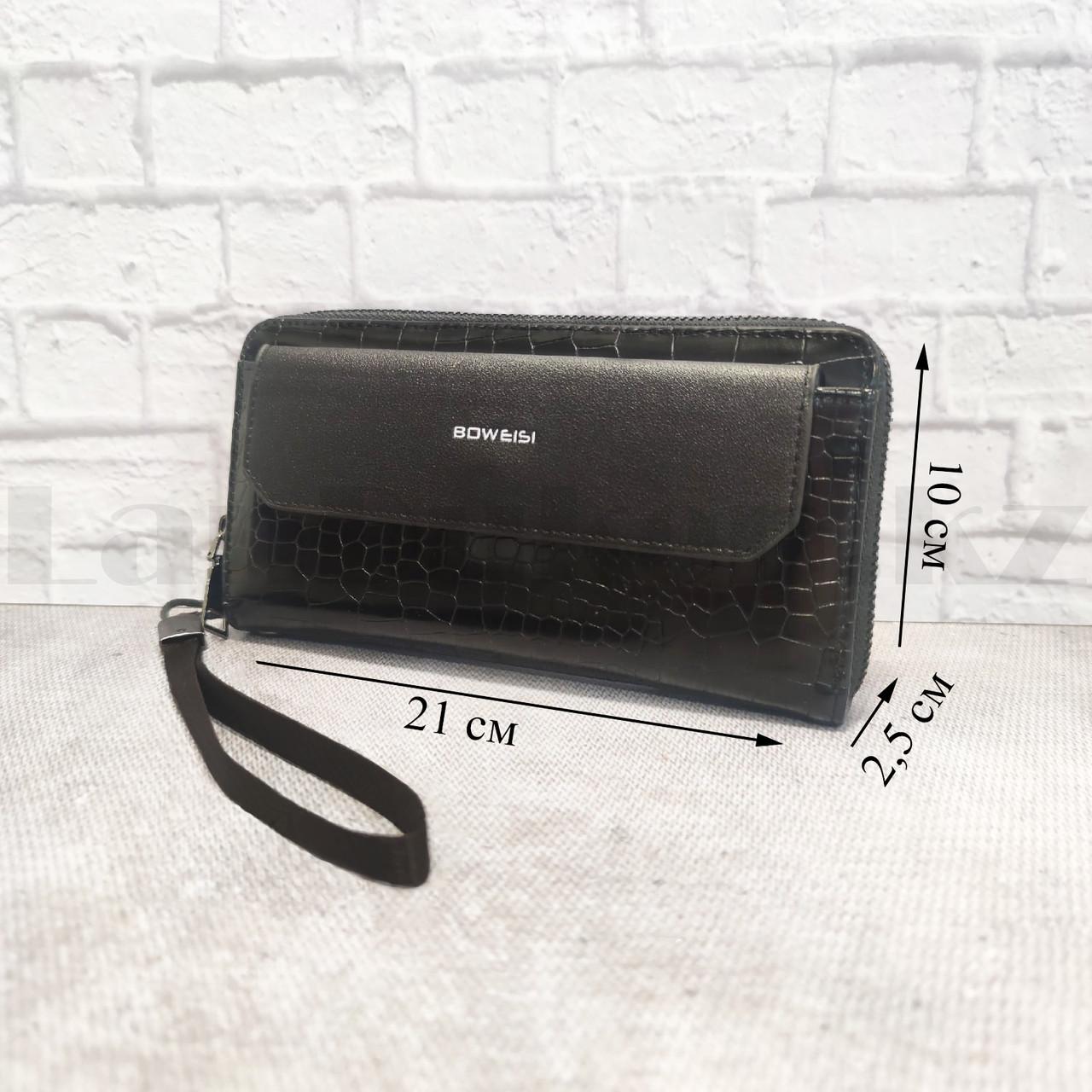 Портмоне со съемной визитницей кошелек кожаный черный 341 - фото 2