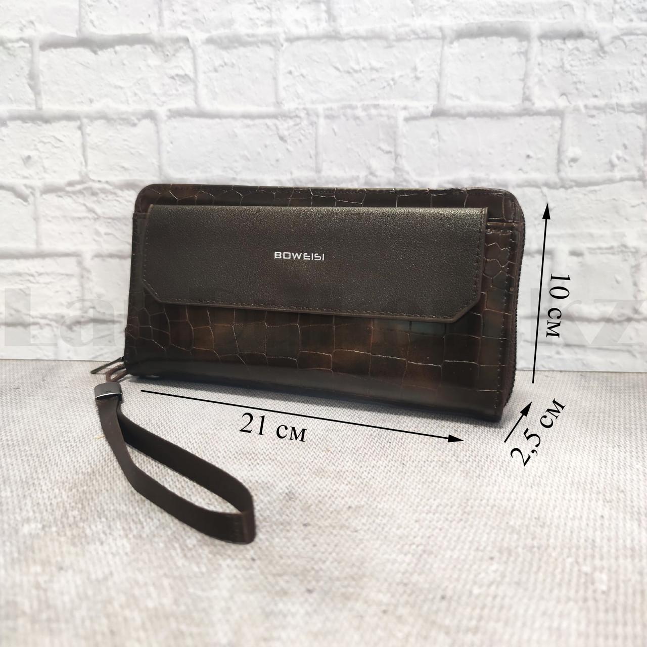 Портмоне со съемной визитницей кошелек кожаный темно-коричневый 341 - фото 2