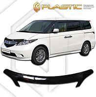Мухобойка (дефлектор капота) для Honda Elysion 2004-2006 (арт. 2010010104016)