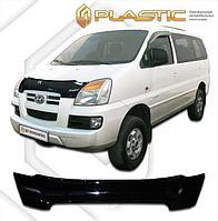 Мухобойка (дефлектор капота) для Hyundai Starex 2004 (арт. 2010010103545)