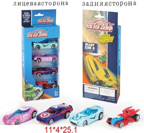 Набор модельных машин Супергерои, 4 шт (8616*)