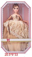 Кукла (7721-6*)