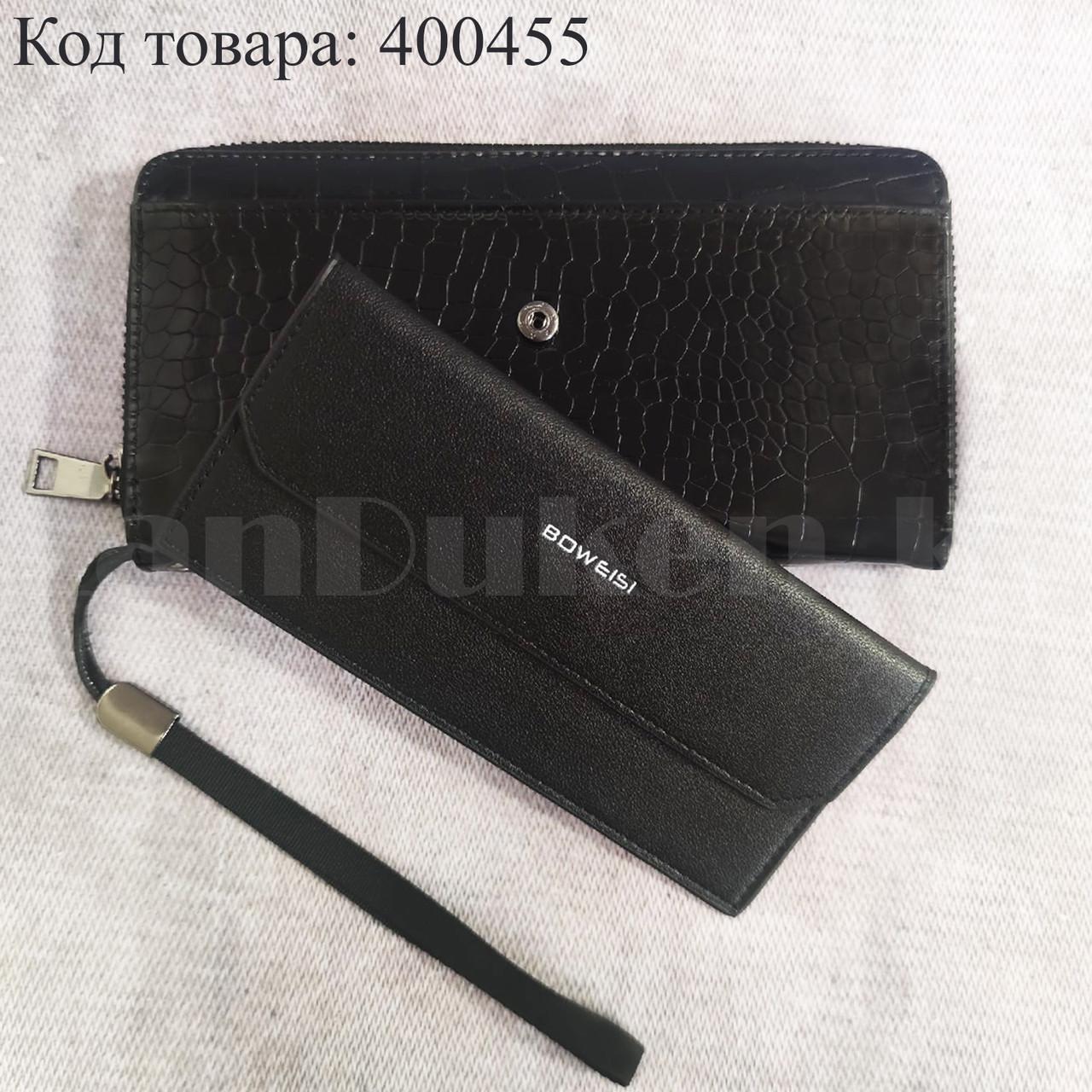 Портмоне со съемной визитницей кошелек кожаный черный 341 - фото 1