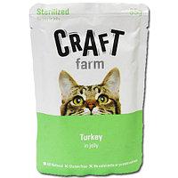 Craft Farm Sterilized, Крафт влажный корм для стерилизованных кошек в желе с индейкой, уп.12*85гр.