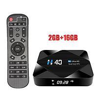 Андроид Смарт ТВ приставка smart tv box - H40 2|16gb New version 2020г