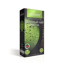 Зеленый чай   Матча,100 гр