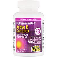 Natural Factors, BioCoenzymated, активный комплекс витаминов B, 60 вегетарианских капсул