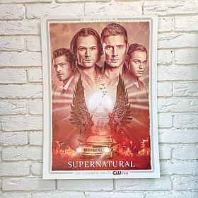 Постер Сверхъестественное